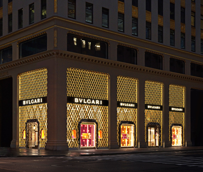 Fig 1 Exterior view of Bulgari 5th Ave store